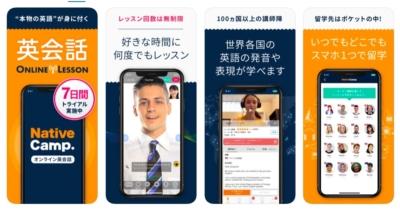 英語 発音 アプリ