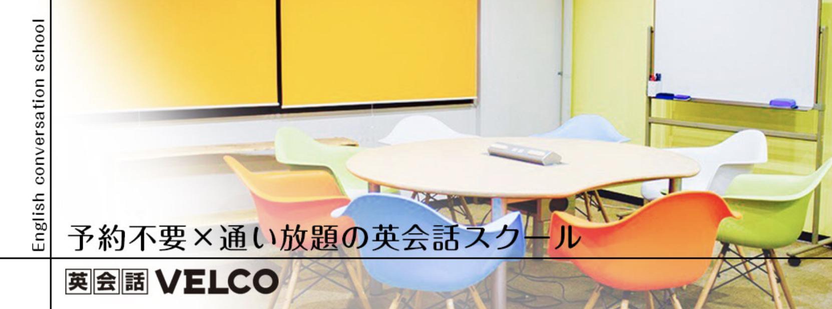 【目的別】滋賀の英会話スクール8選 ジャンル別おすすめスクール